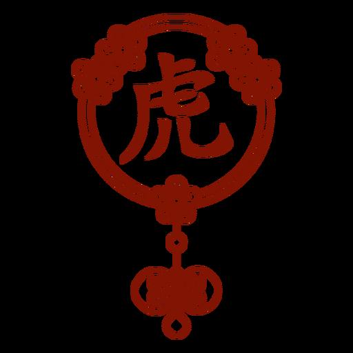 S?mbolo del tigre del hor?scopo chino
