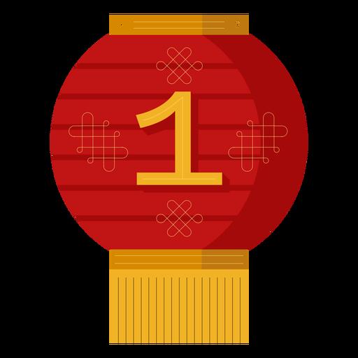 Banner de año nuevo chino 1