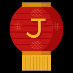 Banner de año nuevo chino j