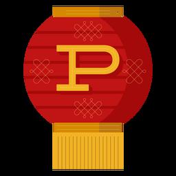Banner de año nuevo chino p