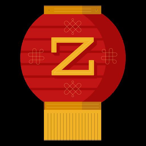 Banner de año nuevo chino z