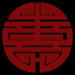 Geometrisches rotes Symbol Chinesisch
