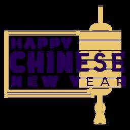 Feliz ano novo símbolo impressionante