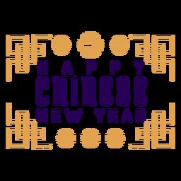 Feliz año nuevo saludo