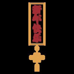 Feliz ano novo símbolo