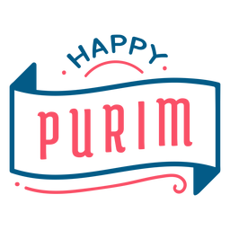 Awesome happy purim lettering