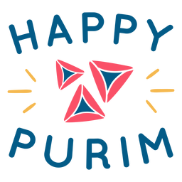 Cool happy purim lettering