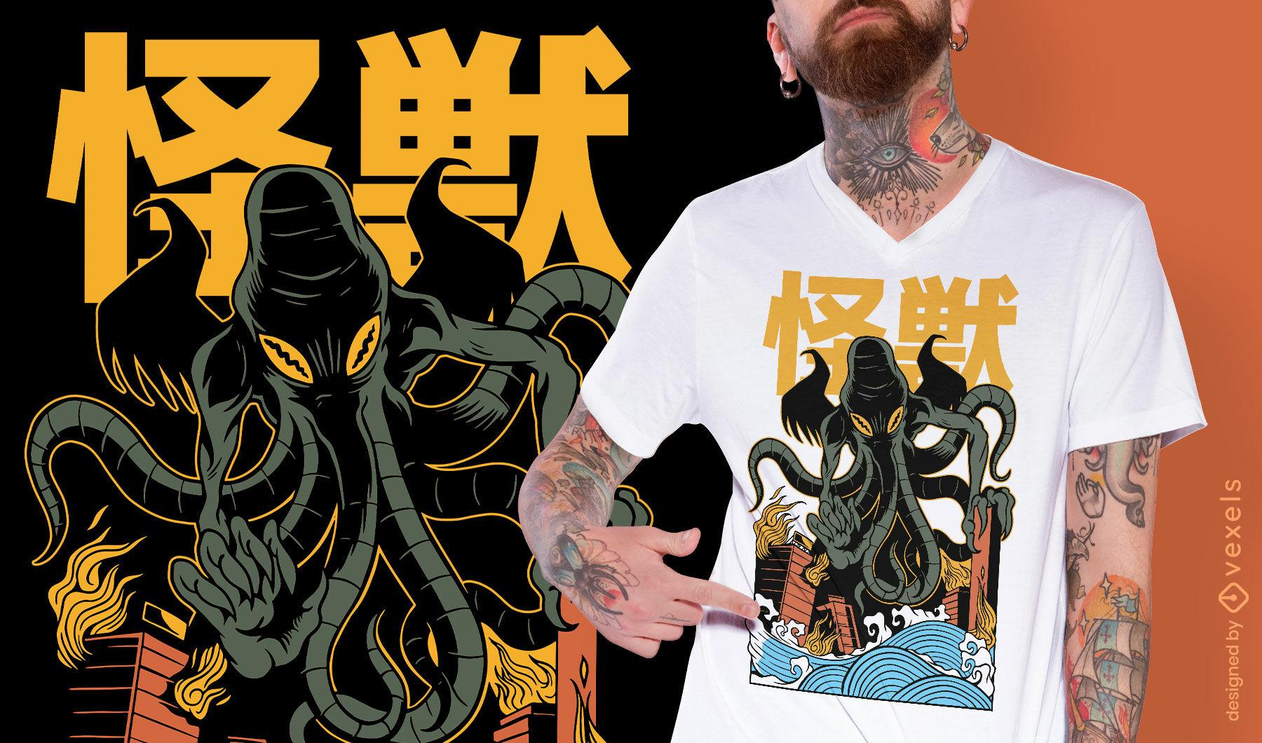 Diseño de camiseta japonesa Cthulhu