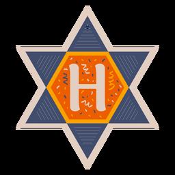 Star of david h banner