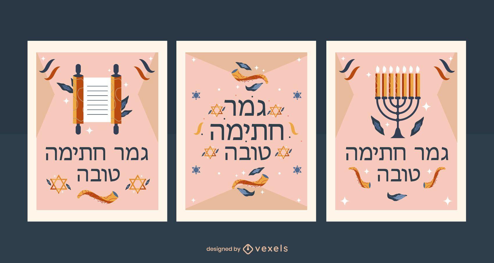 Paquete de invitación de Yom Kipur