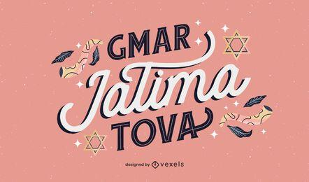 Gmar jatima tova lettering design