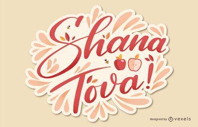 shana tova hebraico letras design
