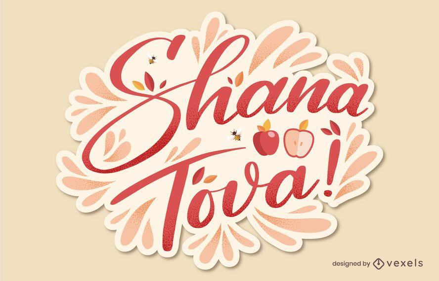 diseño de letras hebreas de shana tova
