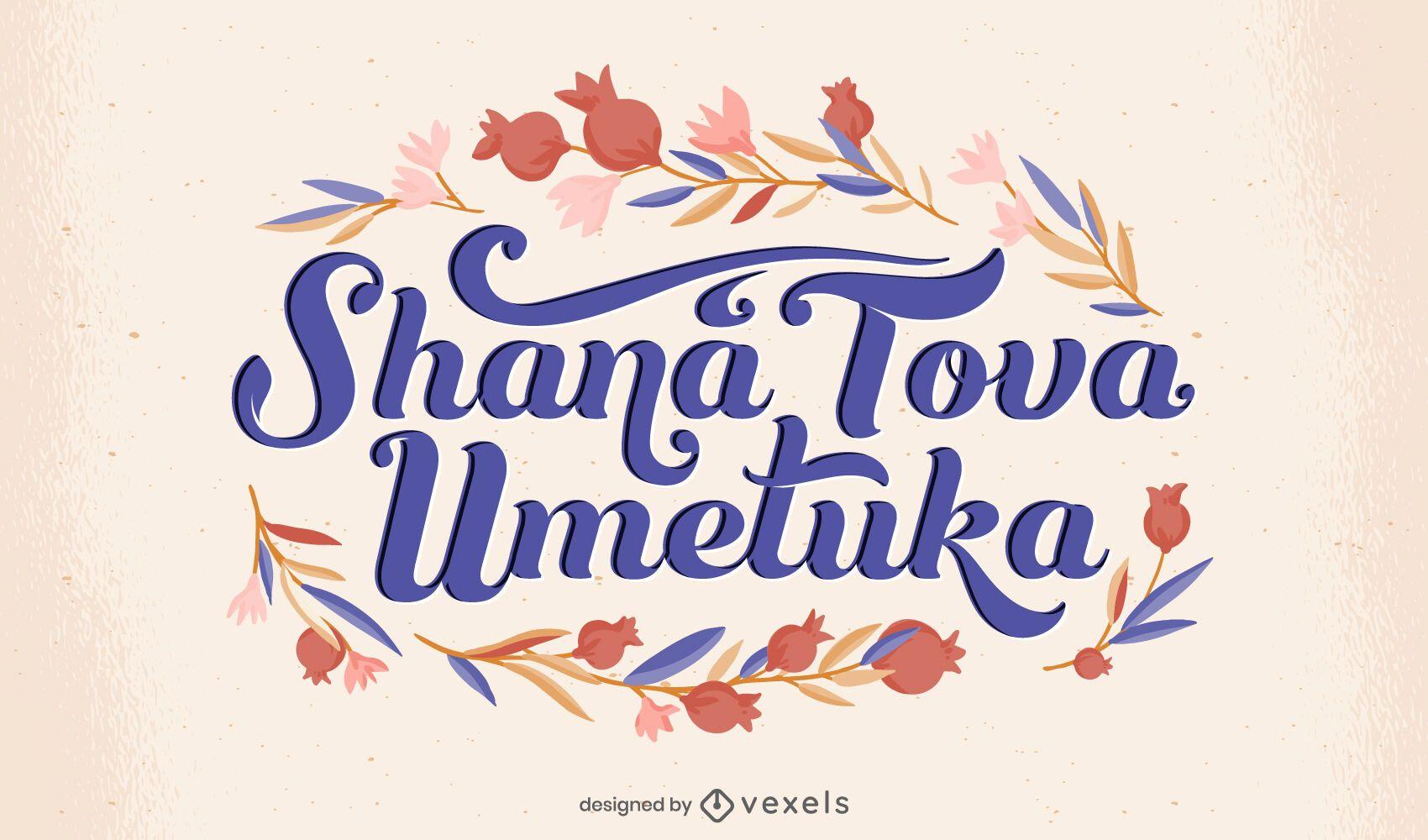 shana tova umetuka hebrew lettering