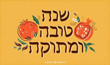 letras hebraicas de rosh Hashaná