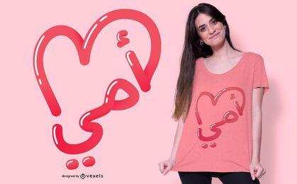 Diseño de camiseta árabe madre amor