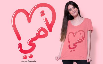 Projeto árabe do t-shirt do amor de mãe