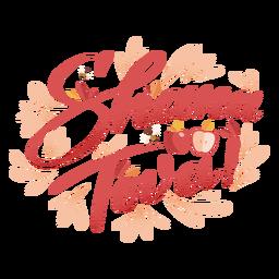 Letras de Shana tova
