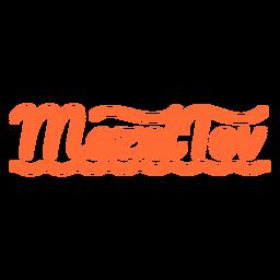 Citação de saudação de Mazel tov