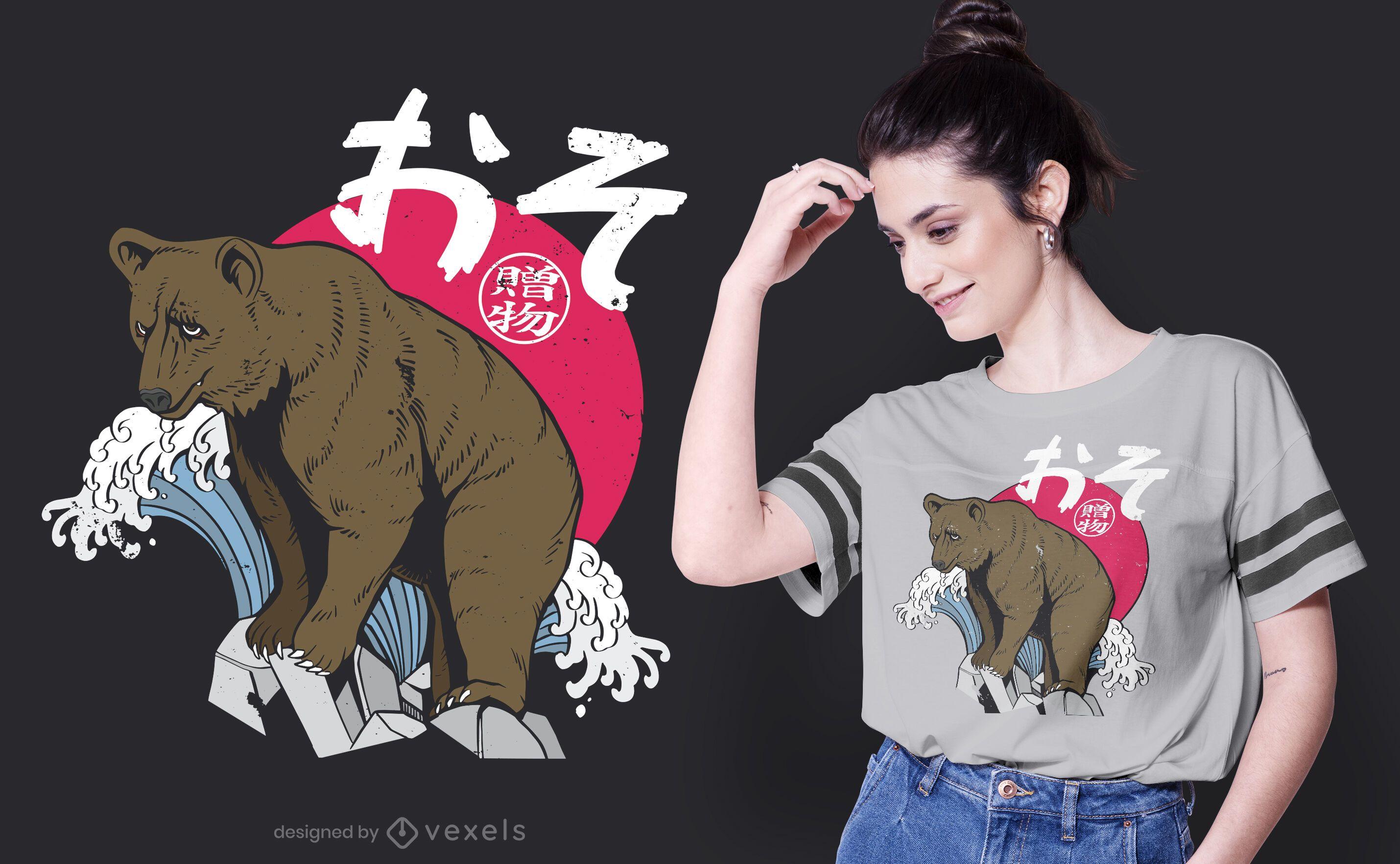 Diseño de camiseta de oso japonés