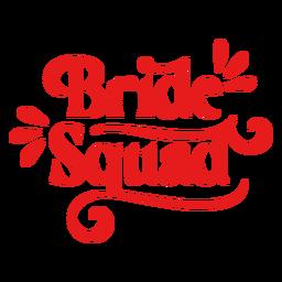 Cotización del escuadrón de novia Serif