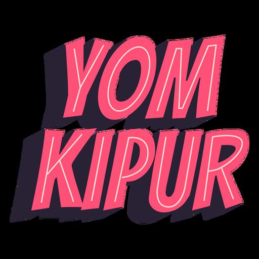 Yom kippur jewish celebration lettering
