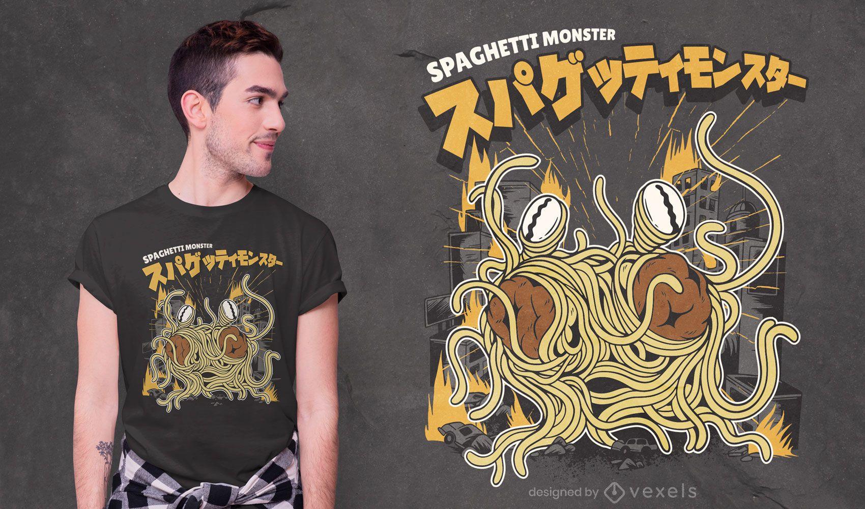 Spaghetti Monster T-shirt Design