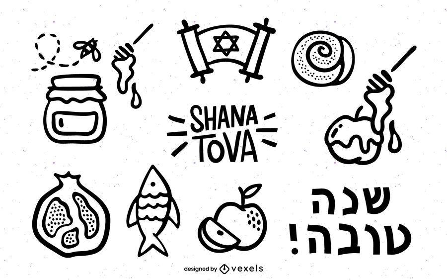 Paquete de Doodle de trazo de Rosh Hashaná
