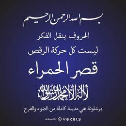 Islamische Kalligraphie