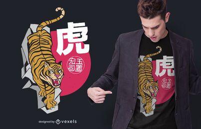 Design de camiseta de tigre japonês