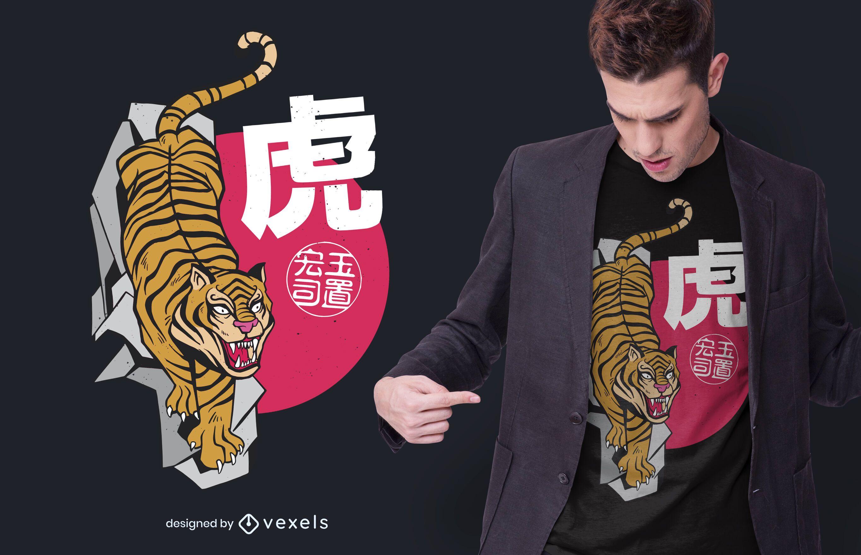 Japanese tiger t-shirt design