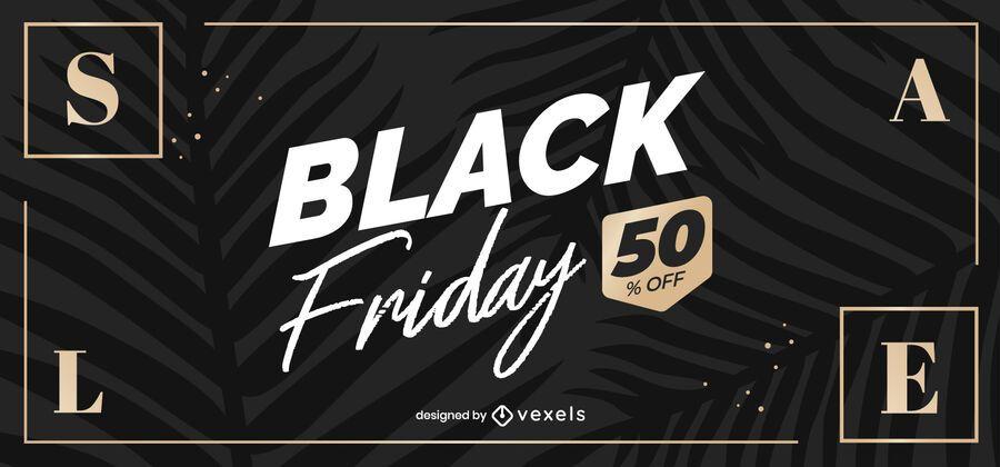 Controle deslizante da web de venda Black Friday