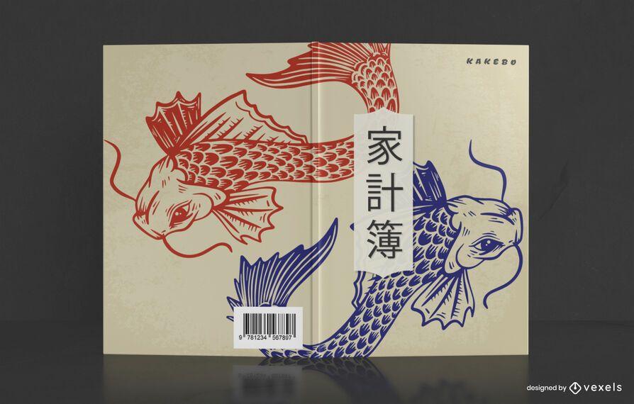 Chinese Carp Fish Book Cover Design