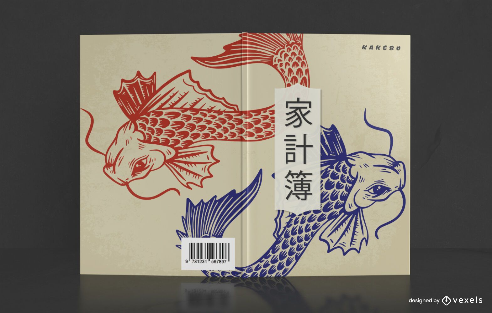 Dise?o de portada de libro de pez carpa china