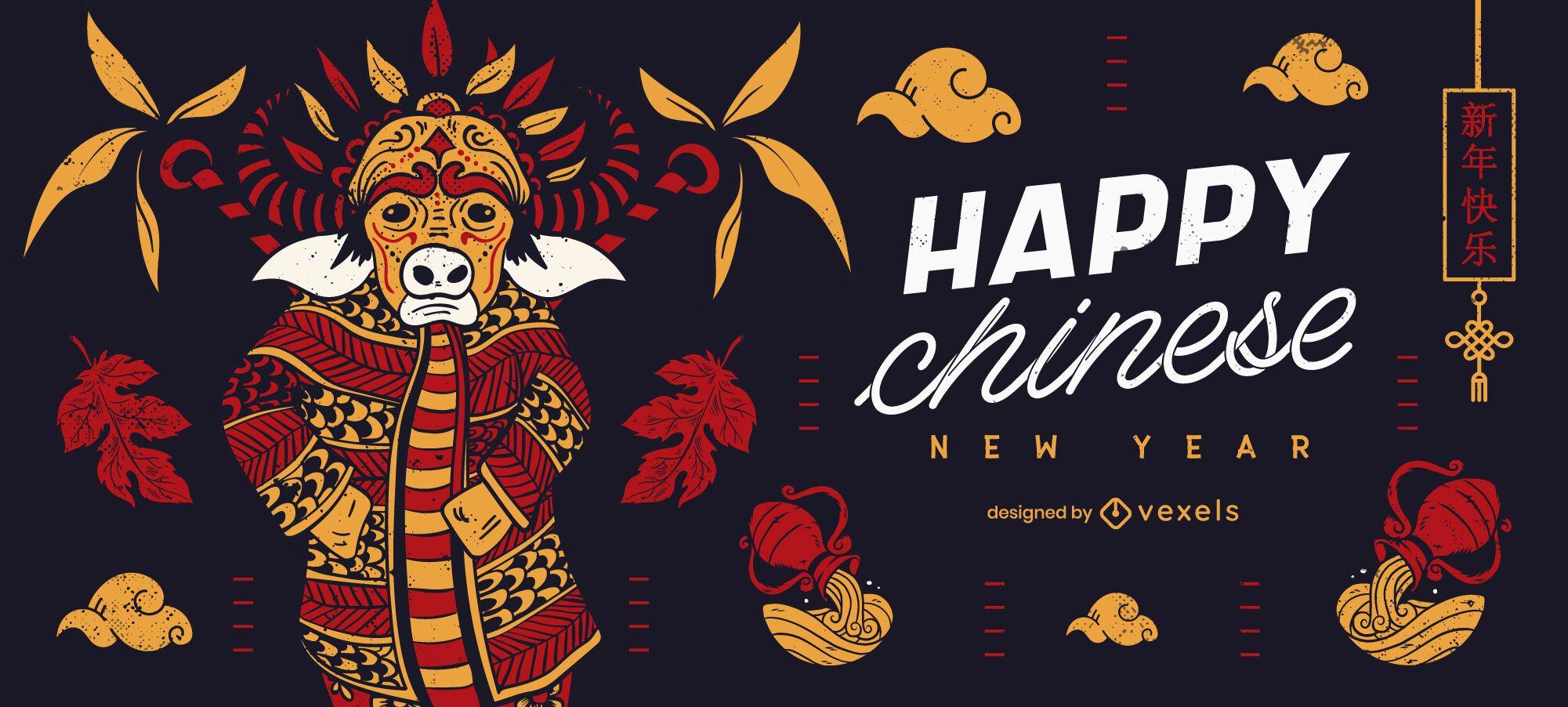 Chinese new year slider design