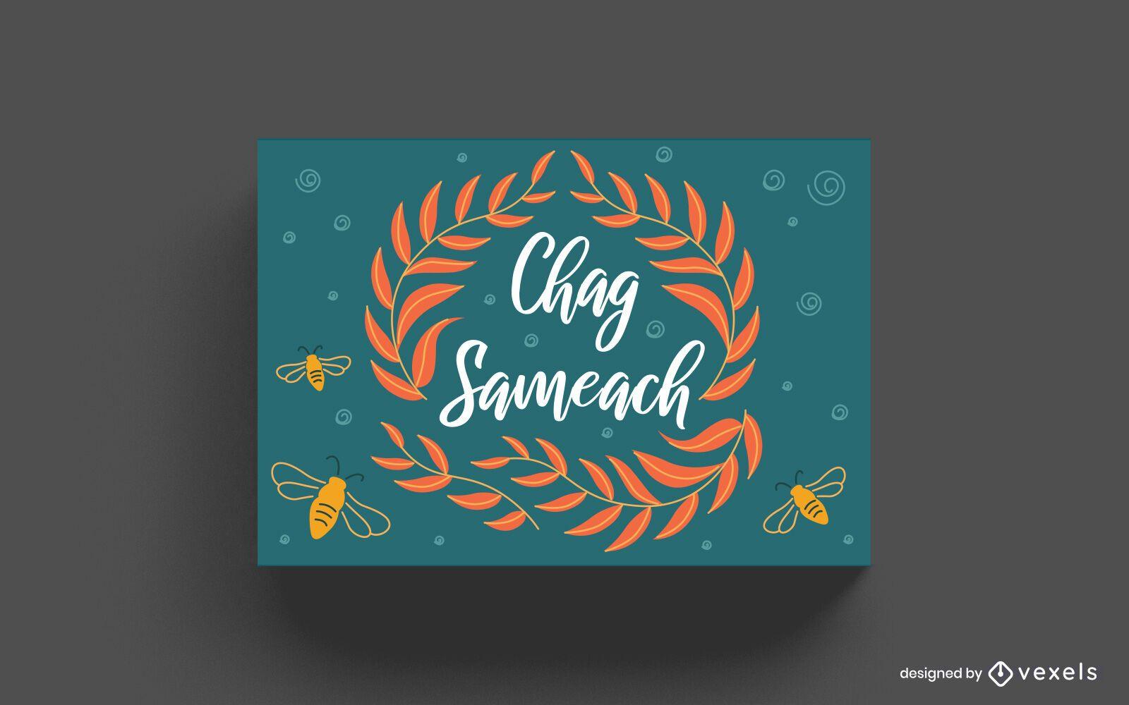 Chag Sameach Lettering Card Design