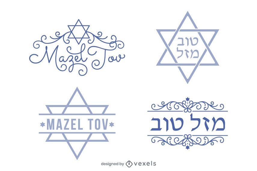 Mazel tov hebräisches Schriftzugset
