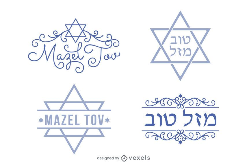 Mazel tov hebrew lettering set