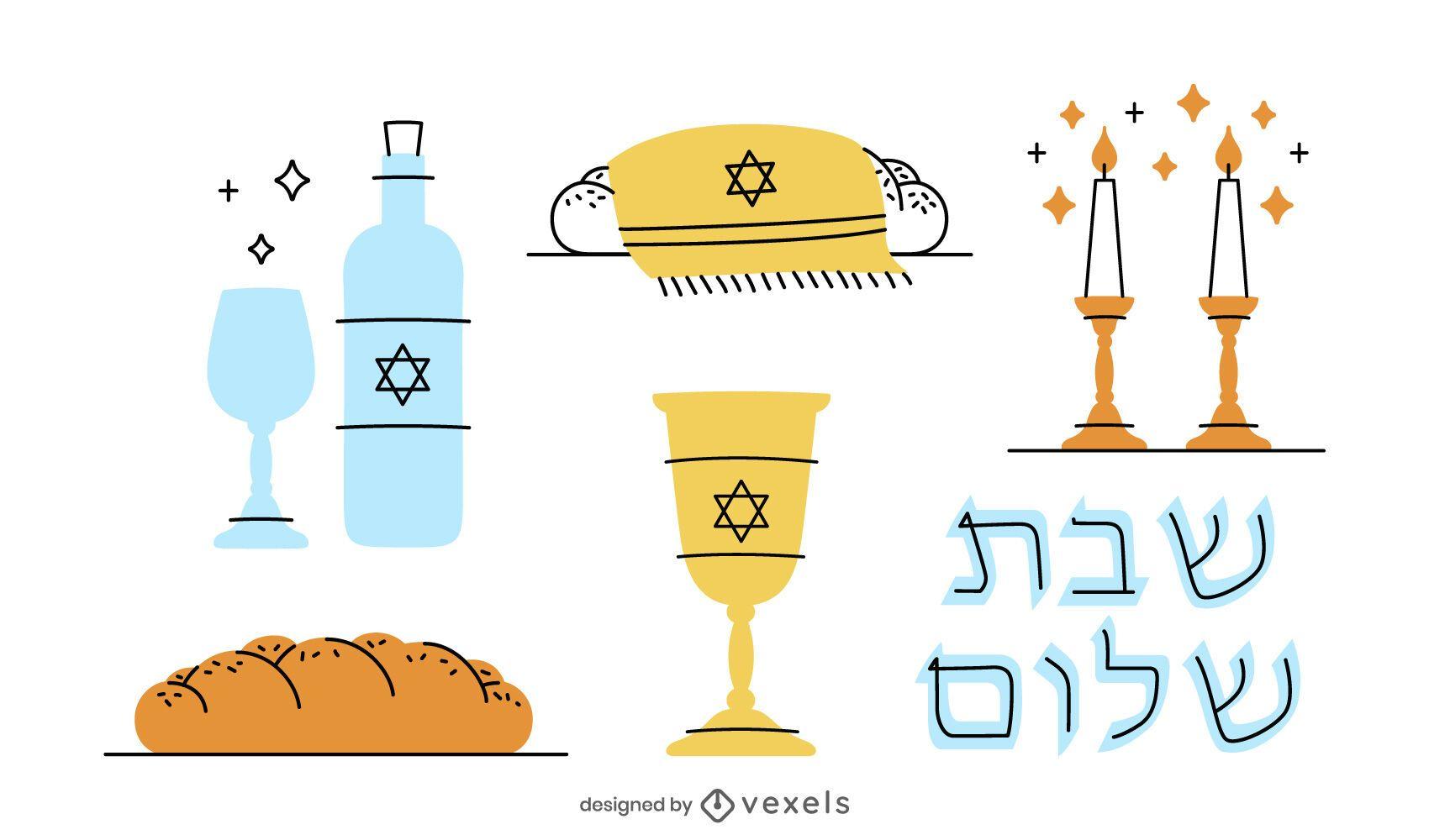 Shabbat elements flat set