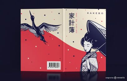 Diseño de portada de Kakebo Saving Journal
