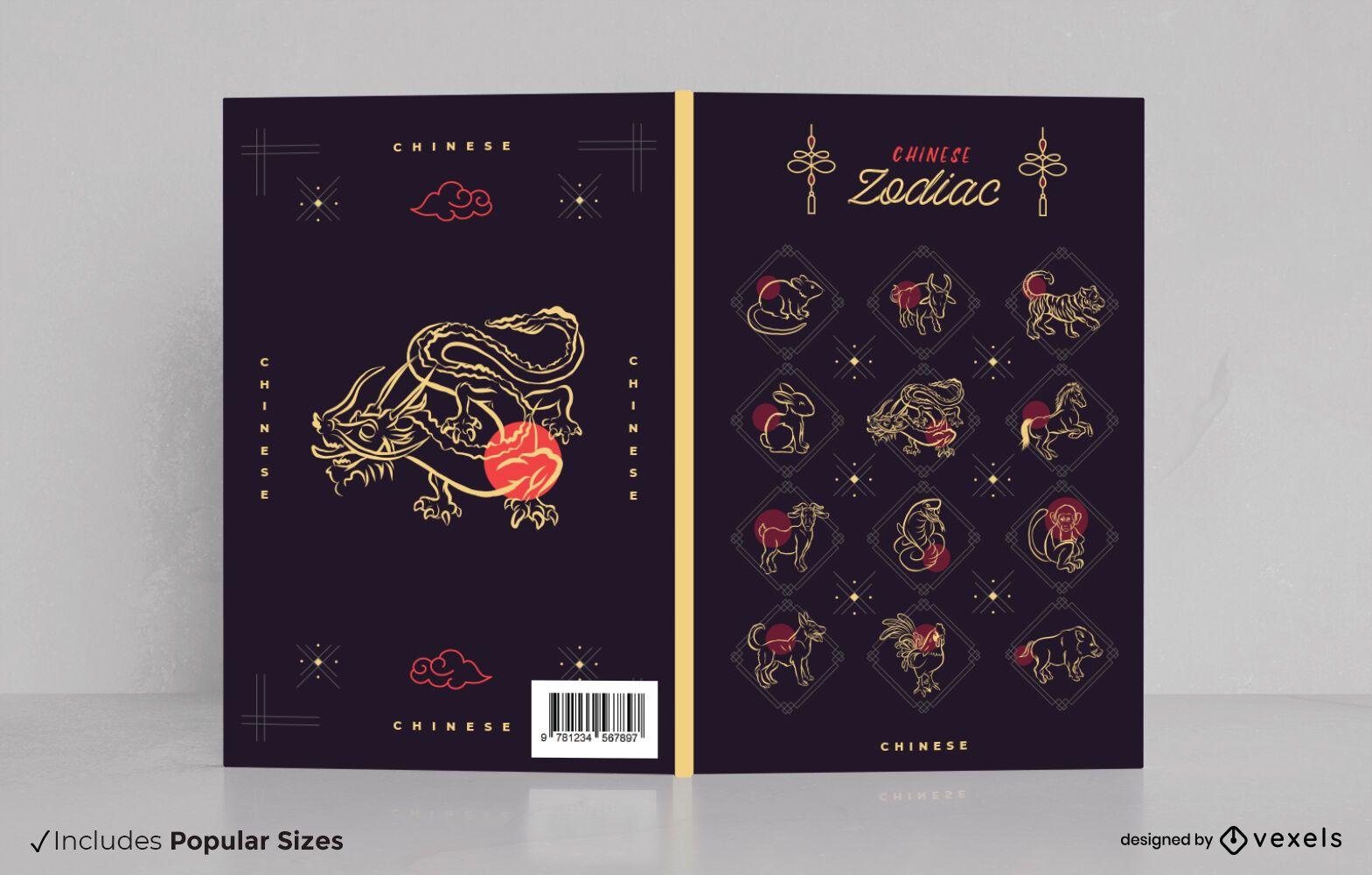 Diseño de portada de libro del zodiaco chino