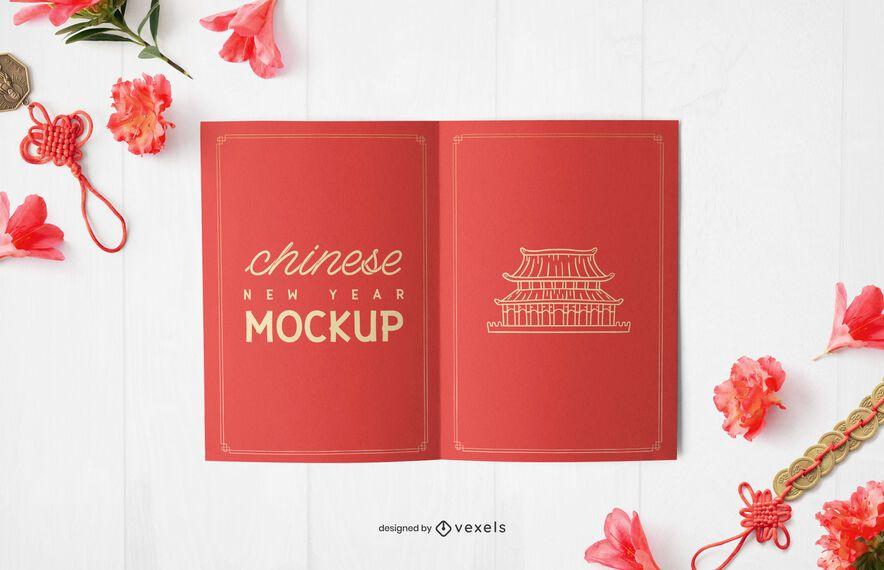 Design de maquete de cartão de ano novo chinês
