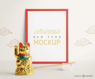 Diseño de maqueta de marco de año nuevo chino