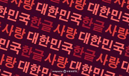 Desenho padrão coreano hangul