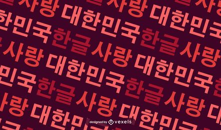 Hangul korean pattern design