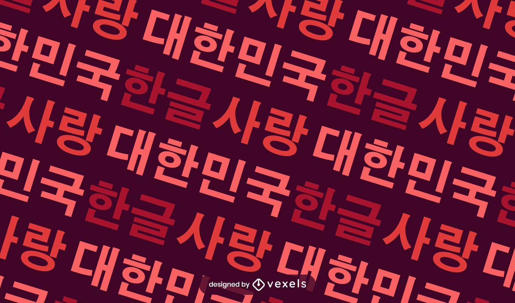 Hangul korean pattern design