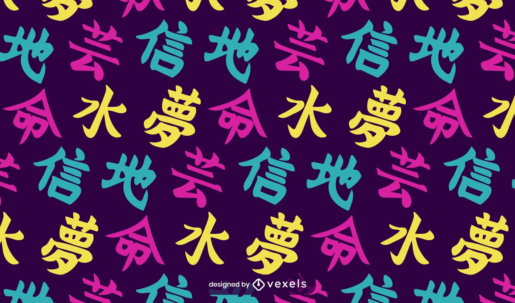 Diseño de patrón japonés kanji