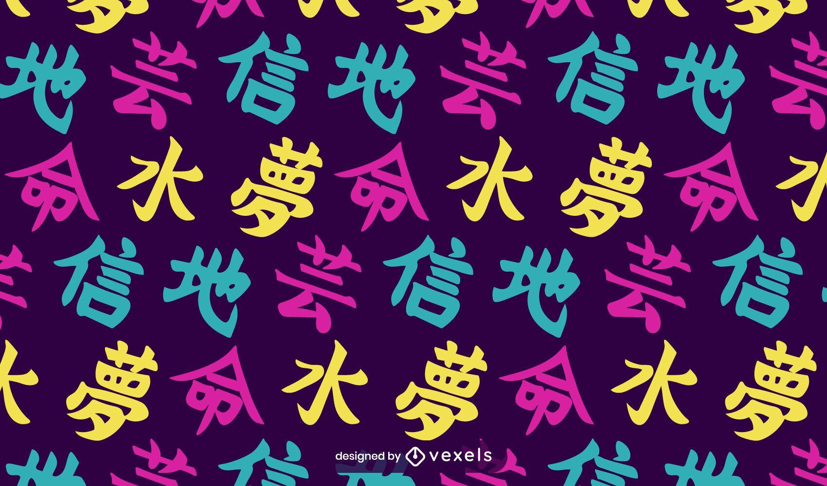 Kanji japanese pattern design