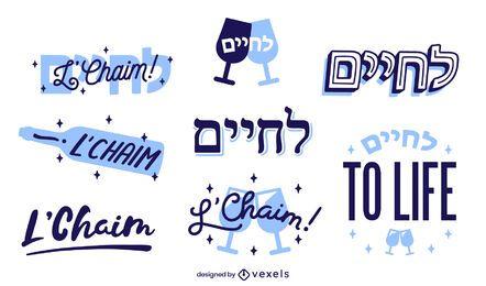 L'chaim Abzeichen Set Design