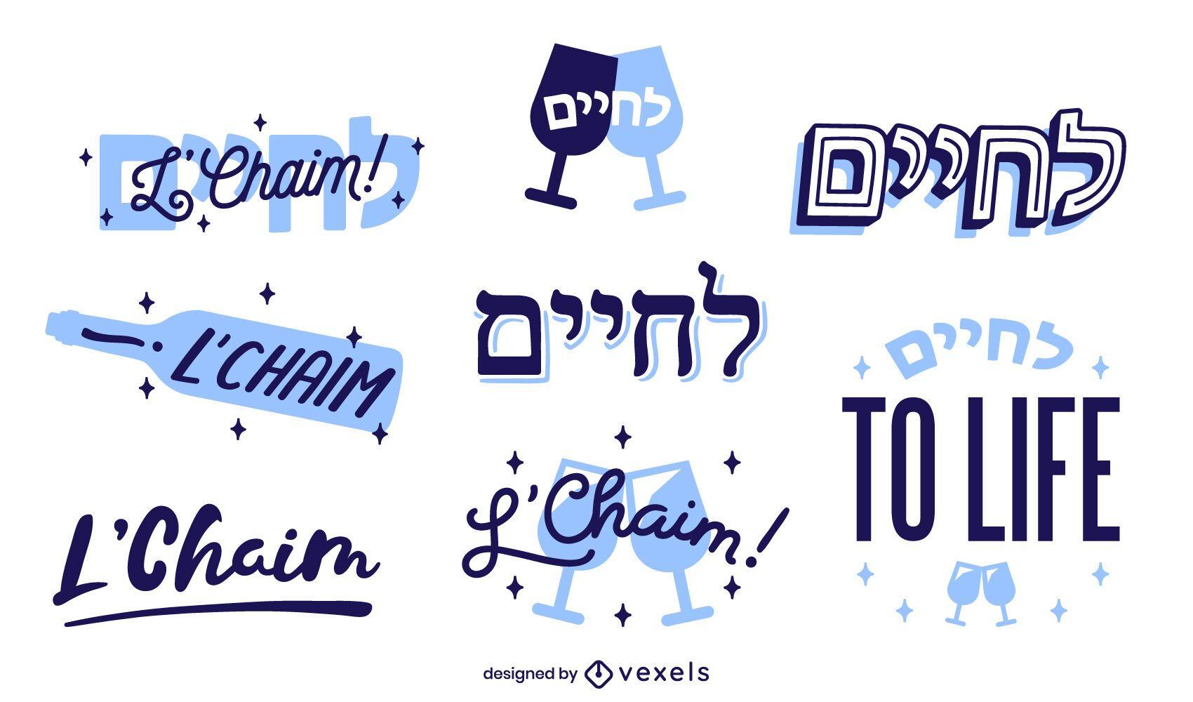 Diseño de conjunto de insignias de L'chaim